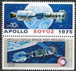 США 1975 год. Союз-Аполлон, совместный выпуск. НАКЛЕЙКА
