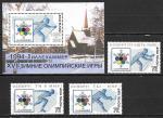 Приднестровье, Лиллехаммер 1994 год. XVII Зимние Олимпийские игры, блок и 3 марки. (МР0003)