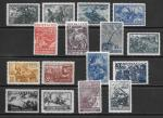 СССР 1942-1943 год. Великая Отечественная война 1941-1945 гг. 16 марок