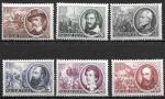 Венгрия 1952 год. Борцы за свободу 1848 год. Исторические моменты, 6 марок
