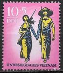 ГДР 1969 год. Непобедимый Вьетнам. Вьетнамские солдаты, 1 марка