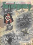 Журнал Петербургский Коллекционер 1 (22) 2003