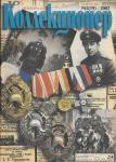 Журнал Петербургский Коллекционер 2 (19) 2002 г.