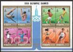 Пенрин, 1980. Летние Олимпийские Игры в Москве. 1 блок