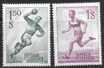 Австрия, 1959. Спорт. Бег и гандбол. 1 марка. наклейки