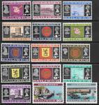 Остров Гернси, 1971 год. Гербы и символы. 15 марок