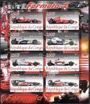 Республика Конго, 2012. Формула-1, лист.
