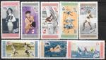 Доминикана, 1958 год. Олимпийские игры в Кортина Д Ампеццо и Мельбурне. 8 марок