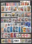 Годовой набор марок 1961 год с фольгой. Гашеный