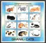 Гана 1994 год. Породы кошек. 1 малый лист.