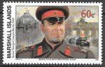 Маршалловы острова 1995 год. Взятие Берлина советскими войсками. Маршал Жуков. 1 марка. (н93)