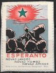 Непочтовая марка. Эсперанто для Германии