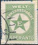 Непочтовая марка. Мировой язык общения Эсперанто