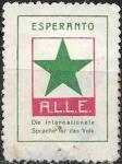 Непочтовая марка. Эсперанто-Международный язык для людей.