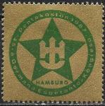 Непочтовая марка. Эсперанто для Германии. Гамбург