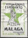 Непочтовая марка. 20-й Испанский Конгресс Эсперанто. Малага 1959 год