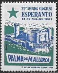 Непочтовая марка. 20-й Испанский Конгресс Эсперанто. Пальма-де-Мальорка 1961 год