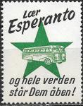 Непочтовая марка. Автобус. Эсперанто для Дании
