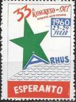 Непочтовая марка. 33-й Универсальный Конгресс Эсперанто. Орхус 1960 год