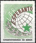 Непочтовая марка. Глобус. Эсперанто для Дании