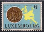 Люксембург 1977 год. 20 лет Римскому договору. Карта стран ЕС. 1 марка.