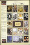 Гренада 2000 г. Миллениум. 17 век. Лист