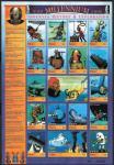 Палау 2000 г. Миллениум. История подводных исследований. Лист