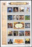 Микронезия 1999 г. Миллениум. 12 век. Лист