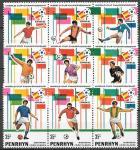 Пенрин, 1981. Чемпионат мира по футболу в Испании, 3 сцепки 9 марок