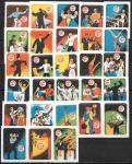 Набор спичечных этикеток. Первый всесоюзный фестиваль самодеятельного художественного творчества трудящихся. 28 шт. 1977 год