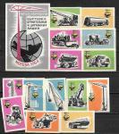Набор спичечных этикеток. Международная выставка строительных и дорожных машин. Москва 1964 год. 16 шт