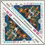 Россия 1993 год, С Новым Годом !, тет-беш