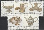 Россия 1993 год, Серебро в Музеях Московского Кремля, 5 марок