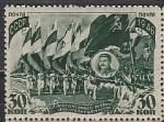 СССР 1946 г, Парад Физкультурников, 1 марка