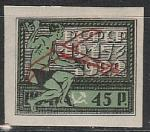 РСФСР 1922 год, Надпечатка Красная Контур Самолета, 1 беззубцовая марка с наклейкой