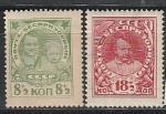 СССР 1927 год, Беспризорным Детям, 2 марки