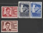 СССР 1940 год, В. Маяковский, 4 марки