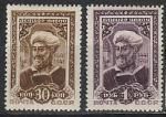 СССР 1942 год, А. Навои, 2 марки