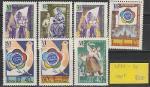СССР 1957 год, Фестиваль молодёжи, 7 марок.