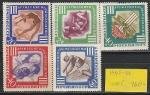 СССР 1957 год, Дружеские Игры Молодежи, 5 марок