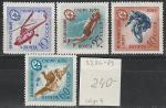 СССР 1959 год, Спорт, (ДОСААФ), 4 марки
