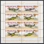 Россия 2011 г, Оружие Победы, Самолеты, малый лист