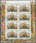 Россия 1995 год, М. И. Кутузов, малый лист