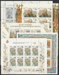 Россия 1995 год, Годовой Комплект Малых Листов, 11 листов