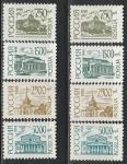 Россия 1995 год, Стандарт, Номинал 750 руб.; 1500 руб.; 2500 руб.; 5000 руб., мелованная и простая бумага, 8 марок