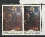 СССР 1979, Украинская Живопись, Ном. 10к., Разный Цвет, 2 марки