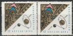 СССР 1966, День Космонавтики, Ном.10к., Смещение Орбиты, 2 марки