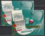 СССР 1978 г, 60 лет Союзпечати, Разный Цвет Бумаги, 2 блока