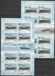 Россия 2014 год, Морской Флот России, 2 листа