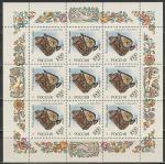Россия 1996 год, Русская Эмаль, 2 малых листа